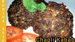 Chapli Kabab Recipe By Rubina Asif with English Subtitles