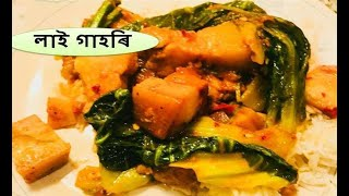 assamese traditional food recipes