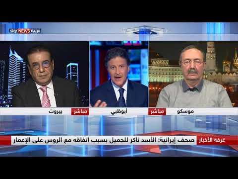 سوريا.. هل بدأ الصراع على حصة الأسد؟  - نشر قبل 7 ساعة