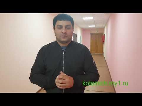 Мурат Тхагалегов в Котельниче