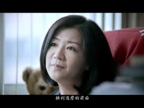 國民黨不分區立委-王育敏篇