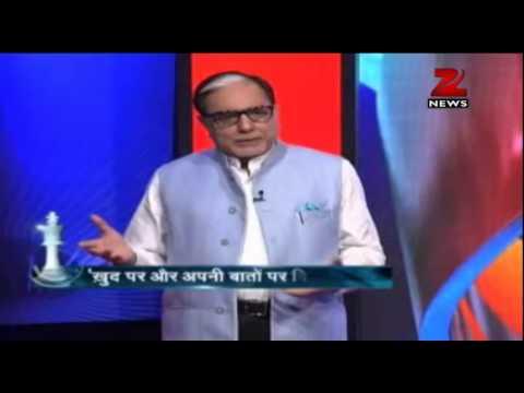 Dr Subhash Chandra Book Samvad Pdf