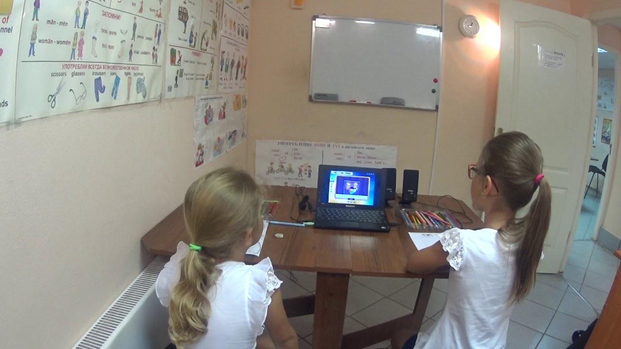 75 Школа Английского Языка в Пушкино _ Для Начинашек _ Дошколка _ Начальная школа