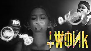 Twonk Jelly E-Juice Video