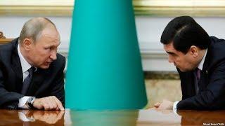 Video Putin we Berdimuhamedow Aşgabatda duşuşdylar download MP3, 3GP, MP4, WEBM, AVI, FLV Mei 2018