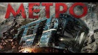 "Би-2 - Молитва (OST ""Метро"") cover by MS&DK"