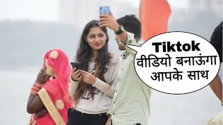 Tiktok Bnaunga Aapke Sath Prank In India On Cute Girl By Desi Boy With Twist Epic Reaction