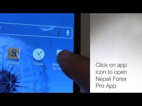 Nepali Currency Exchange Rates Android Application Usage - Sanjaal Corps
