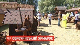 Від свистунців до тракторів: майстри офіційно відкрили Сорочинський ярмарок