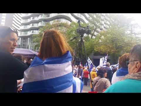 Χιλιάδες Eλληνες της Αυστραλίας διαδήλωσαν για τη Μακεδονία στη Μελβούρνη