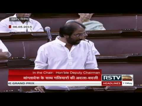 RSTV Vishesh - The Constitution (119th Amnd) Bill, 2013 operationalising Land Boundary Agreement