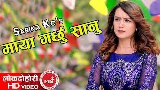 New Lok Dohori 2074 | Maya Garchu Sanu - Resham Biyogi & Bimala BK Ft. Sarika KC & Tilak Bhattarai