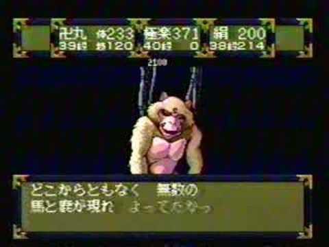 PCE 天外魔境2 マントー - YouTu...