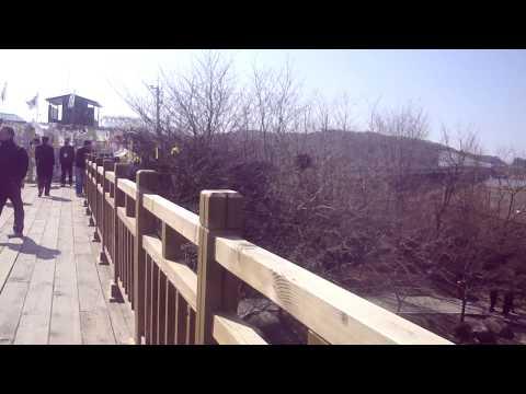 Bridge of Freedom in the DMZ