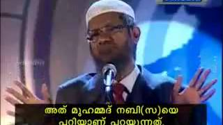 Zakir naik debate in Malayalam