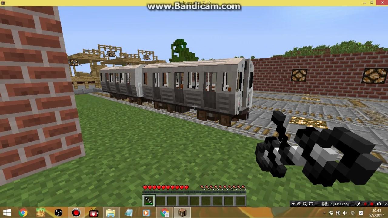 Traincraft mod for minecraft 1. 6. 4/1. 7. 2/1. 7. 4/1. 7. 5 – minecraftdls.