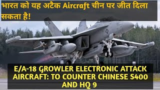 COUNTERING CHINA:Boeing E/A 18 GROWLER FIGHTER JET TO COUNTER CHINESE S400 AND HQ 9