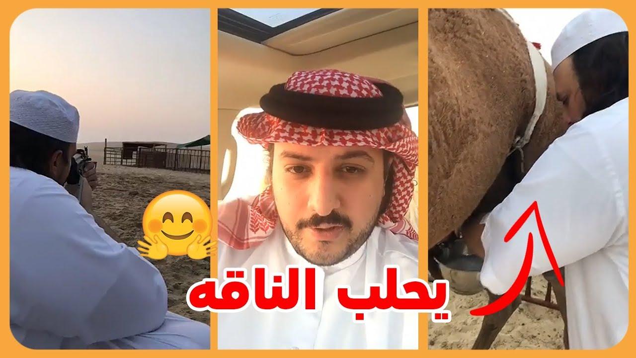 شوفو تبارك الرحمن مهارة الأمير ناصر بن نواف أبو فيصل بالرماية Youtube