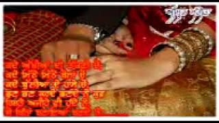 Tera cheta maninder bhatt