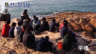 Publication Date: 2017-04-17 | Video Title: 香港仔工業學校  教友候洗者退省「我.信主」