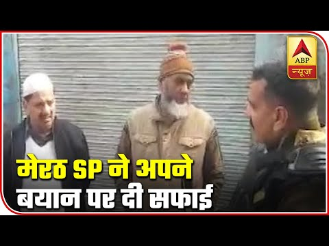 Meerut SP Explains His 'Go To Pakistan Remark' Against CAA Protesters   ABP News