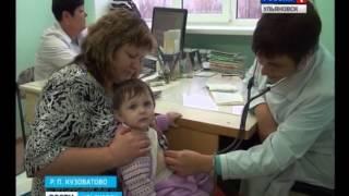Вести-Ульяновск - 25.11.14 - 14.30