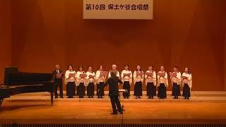 10峰章山のお楽しみ合唱団@かながわアートホール20171119