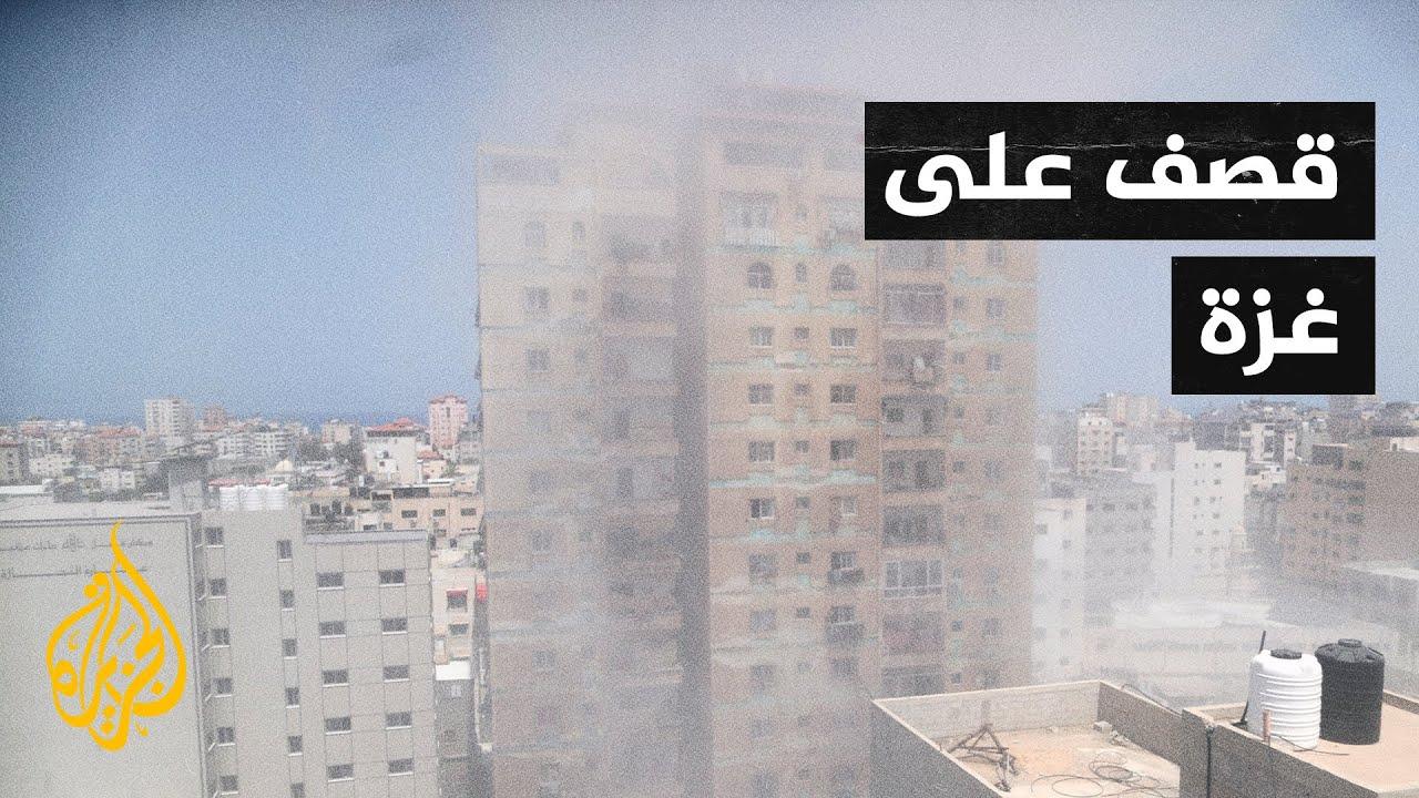 شاهد - أربع غارات جوية إسرائيلية على قطاع غزة  - نشر قبل 3 ساعة