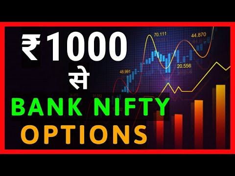 Bank Nifty Option Trading Strategy in 1000 | Share Tips
