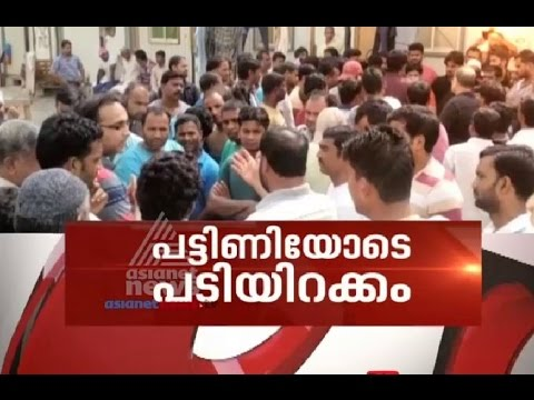 India to airlift jobless workers from Saudi Arabia | Asianet News Hour 1 Aug 2016