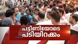 News Hour 01/08/16 India to airlift jobless workers from Saudi Arabia | Asianet NEWS HOUR 01st Aug 2016