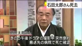数多くのテレビドラマで渋い演技の名脇役として親しまれ、NHKでは連...