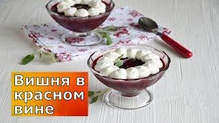 ИДЕАЛЬНЫЙ десерт на День влюбленных Готовится на раз два три а эффект обалдевающий