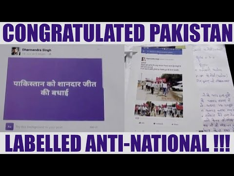 UP Teacher suspended for objectionable facebook post | Oneindia News