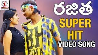 Rajitha Super Hit Banjara Video Song 2018 | Rajitha | Banjara Song | Telangana DJ Folk Songs 2018