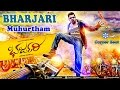 Mahurat Of Bharjari | Dhruva Sarja | Rachita Ram | Kannada video