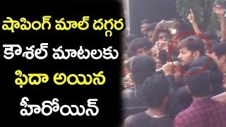 Kaushal Speech at KLM Fashion Mall Opening in Suchitra | Kaushal Crazy Fans #9RosesMedia