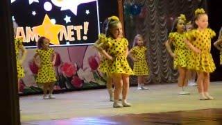 Танец ладошки студия Stars(Балхаш, 12 марта 2016 года, пятилетие студии Stars., 2016-03-25T06:51:33.000Z)