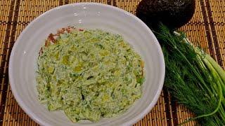 Салат из авокадо с огурцом и лабане_Avocado salad with cucumbers and labane