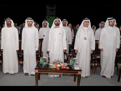 محمد بن راشد يفتتح القمة العالمية الرابعة للاقتصاد الأخضر