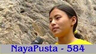 NayaPusta - 584