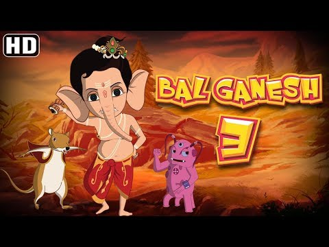 bal-ganesh-3-full-movie-in-hindi-with-english-subtitles-|-hd-movie
