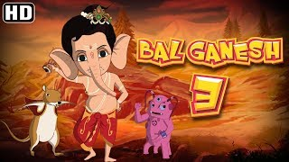 Bal Ganesh 3 Full Movie (Hindi) | Kids Animated Movie | Ganesh Jayanti 2018