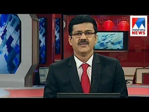സന്ധ്യാ വാർത്ത   6 P M News   News Anchor - Pramod Raman   August 13, 2017   Manorama News