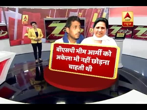 Mayawati's connection with accused of Saharanpur violence