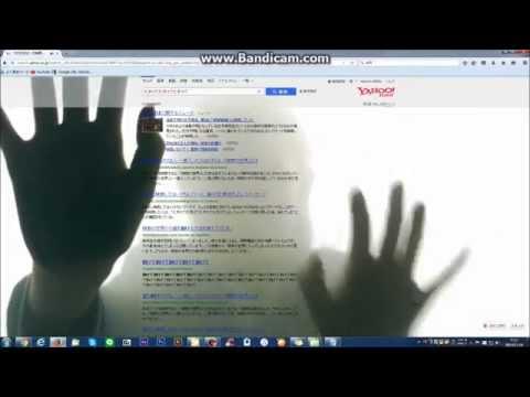 【絶対検索禁止】Yahoo! JAPANで「ががばば」を検索すると恐ろしいことになると話題に