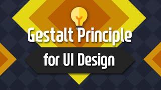 UI디자인을 위한 게슈탈트 시각이론 ( Gestalt Principle for UI  Design )