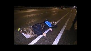 Ночью на трассе Daewoo насмерть сбил пешехода
