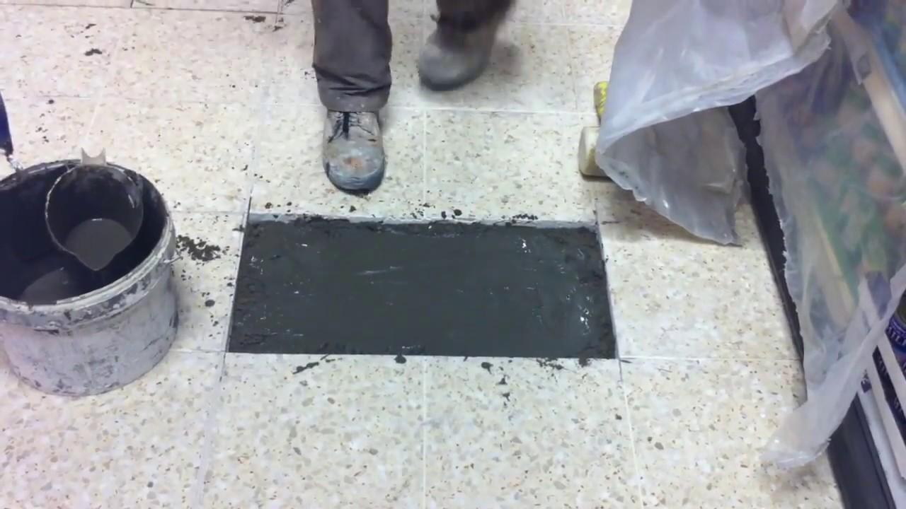 Repairing Terrazzo Floor Tiles