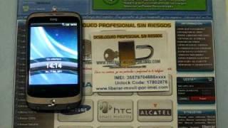 Liberar HTC Wildfire por codigo imei, unlock www.liberar-movil-por-imei.com
